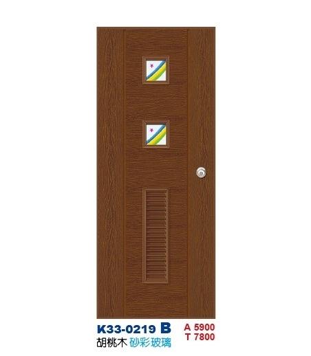 砂彩玻璃浴廁門-防潮門K33-0219 B
