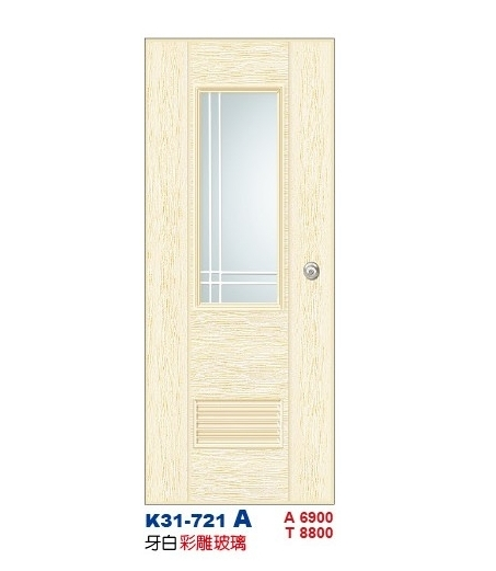 彩雕玻璃浴廁門-防潮門K31-721 A