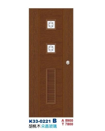 采晶玻璃浴廁門-防潮門K33-0221 B