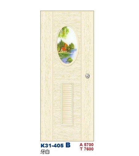 浴廁門-防潮門K31-405 B