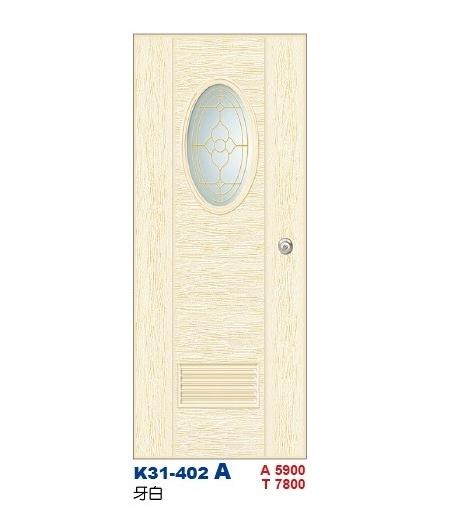 浴廁門-防潮門K31-402 A