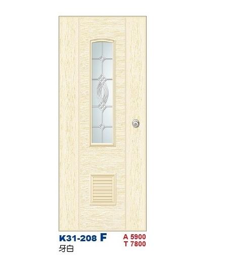 浴廁門-防潮門K31-208 F