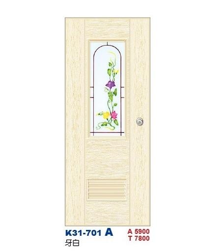 浴廁門-防潮門K31-701 A