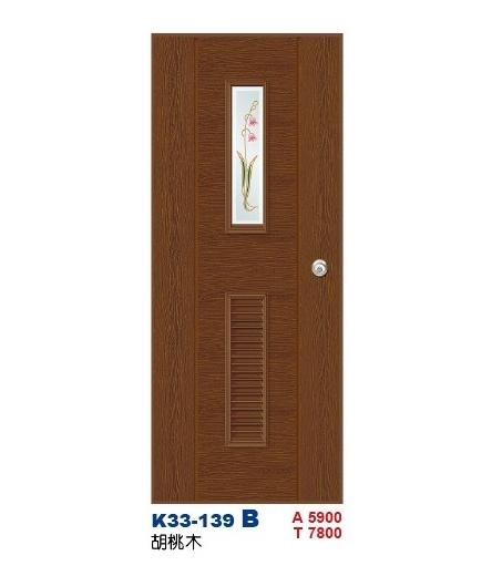 浴廁門-防潮門K33-139 B