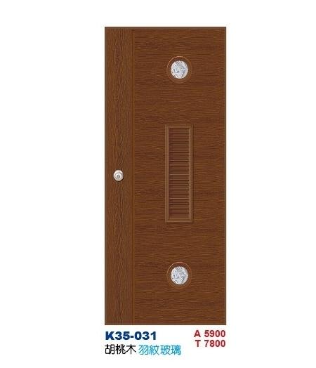 羽紋玻璃浴廁門-防潮門K35-031