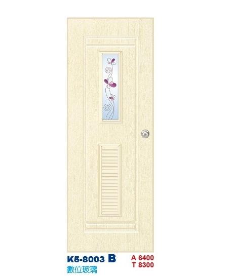 數位玻璃浴廁門-塑鋼門K5-8003 B