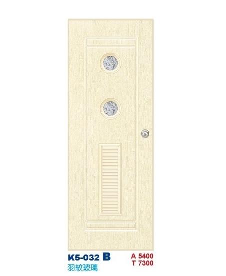 羽紋玻璃浴廁門-塑鋼門K5-032 B