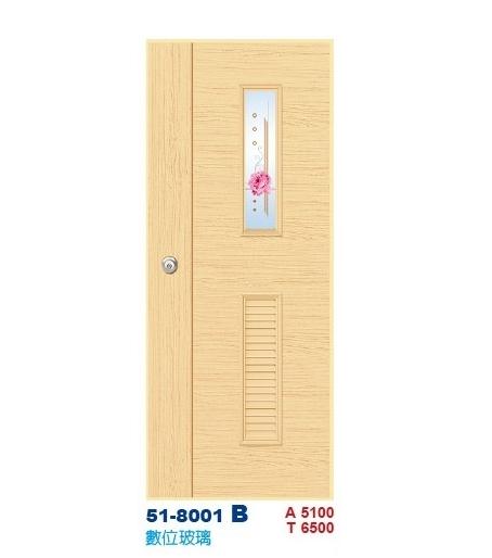 數位玻璃浴廁門  波音塑鋼門51-8001 B