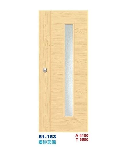 噴砂玻璃房間門 波音塑鋼門51-153