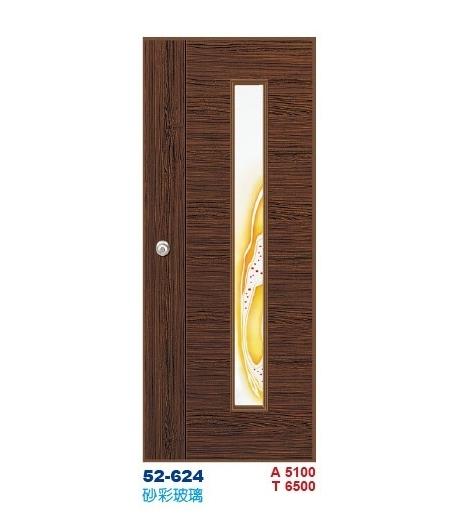 砂彩玻璃房間門 波音塑鋼門52-624