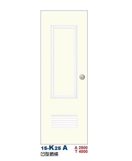 凹型飾條浴廁門  彩繪飾條塑鋼門15-K25 A