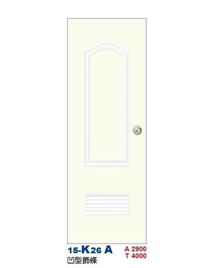 凹型飾條浴廁門  彩繪飾條塑鋼門15-K26 A