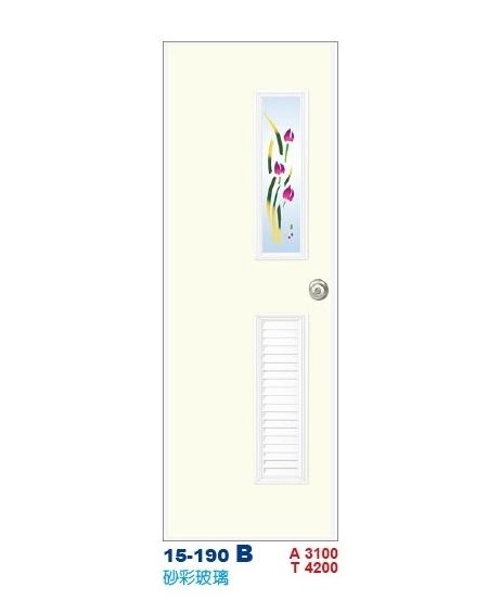 砂彩玻璃浴廁門  彩繪飾條塑鋼門15-190 B