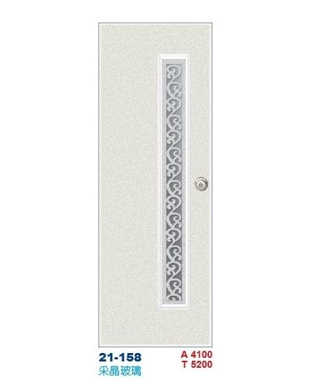 采晶玻璃房間門 彩繪飾條塑鋼門21-158