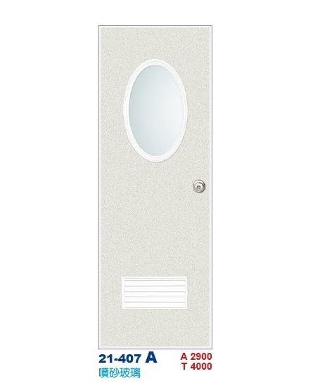 噴砂玻璃浴廁門 彩繪飾條塑鋼門21-407 A