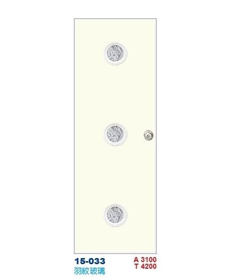 羽紋玻璃房間門 彩繪飾條塑鋼門15-033