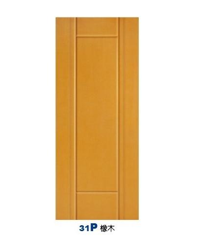 橡木房間門 31P