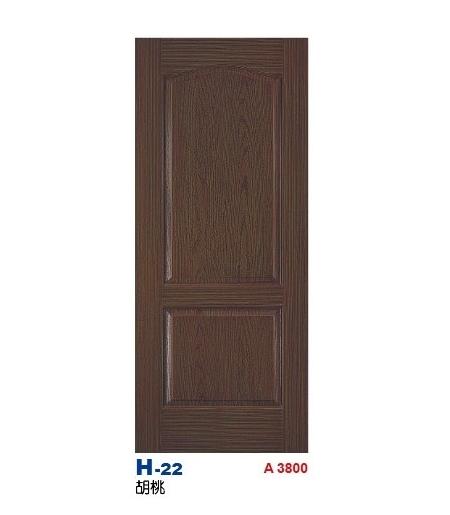 胡桃房間門 H-22