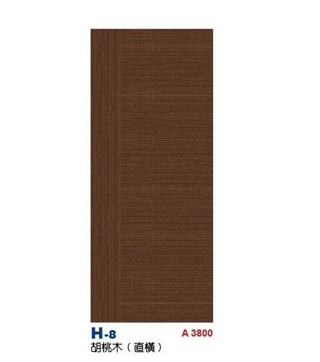 胡桃木(直橫)房間門 H-8