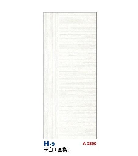 米白(直橫)房間門 H-9