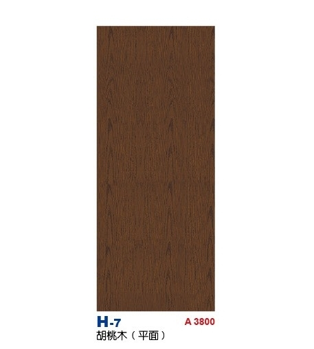 胡桃木(平面)房間門 H-7