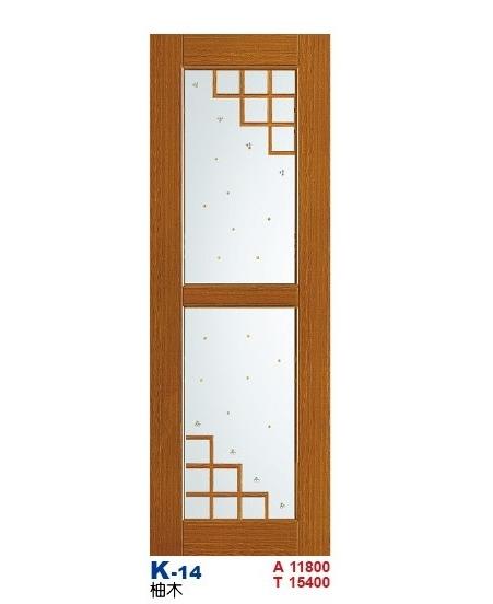 胡桃房間門 K-14 晶鑽塑鋼門