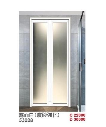 霧面白(噴砂強化)53028 鋁合金折門