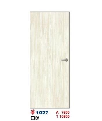華麗新潮立體壓紋厚板 白橡 華 1027