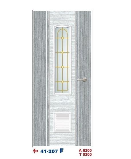 浴廁門 和41 -207 F