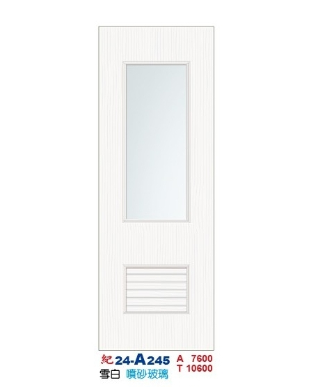 噴砂玻璃浴廁門 紀24-A245
