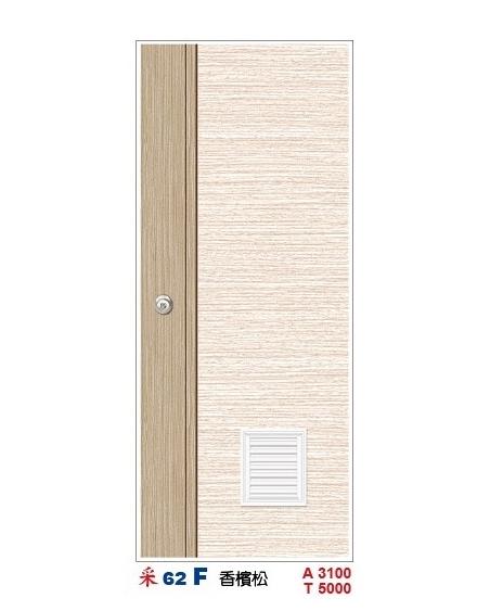 浴廁門 采晶拼花 采62F