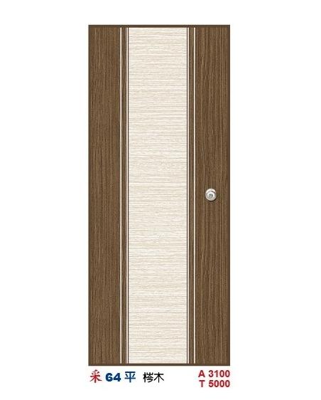 房間門 采晶拼花 采64平