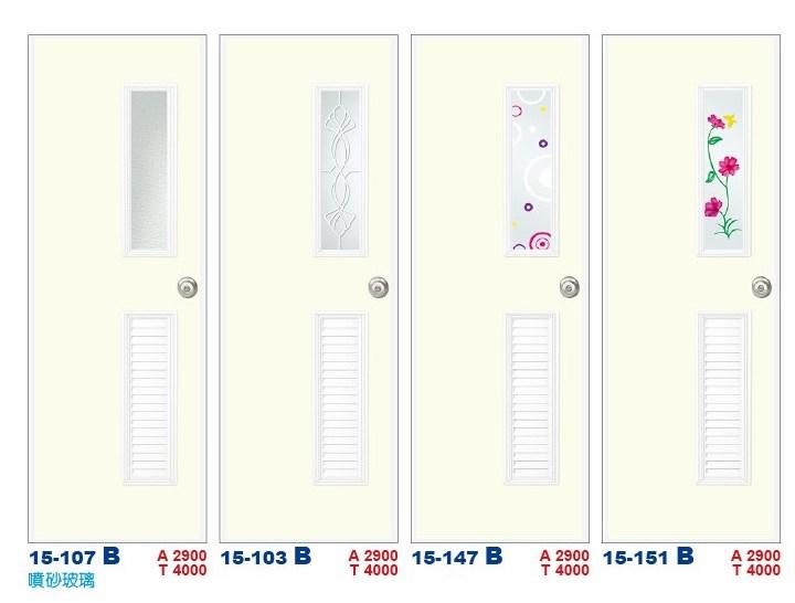 噴砂玻璃浴廁門  15-107 B