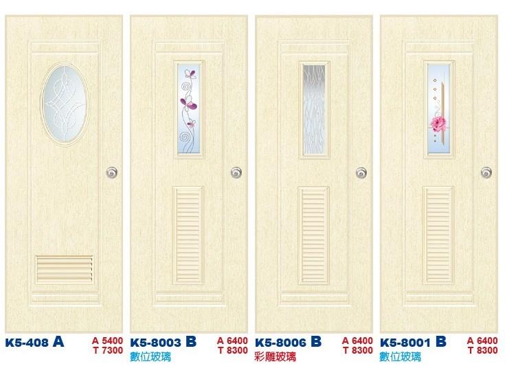 浴廁門-塑鋼門K5-408 A