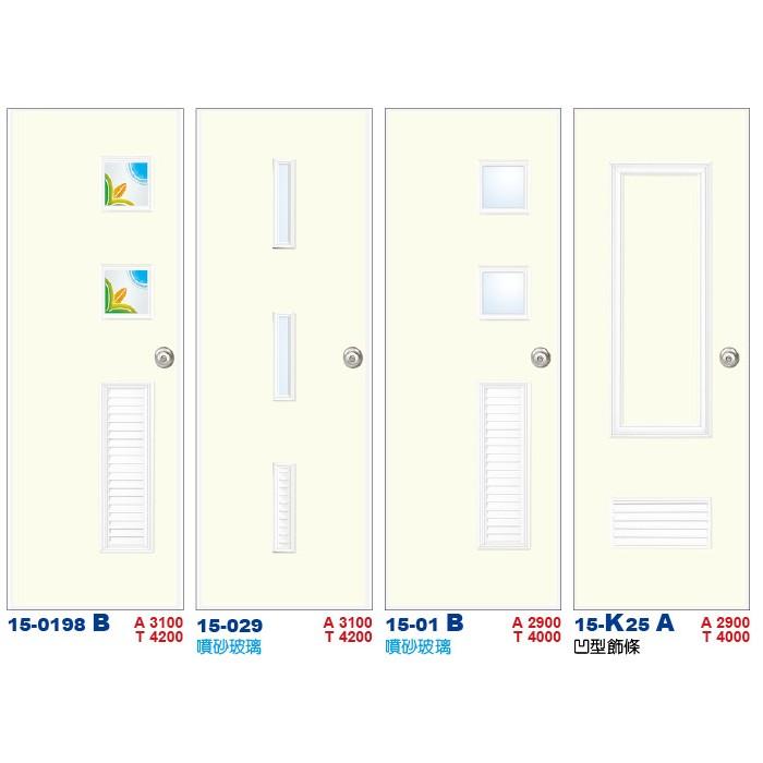噴砂玻璃浴廁門  彩繪飾條塑鋼門15-029