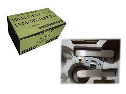 金冠 ST8095-20 三翼水平鎖