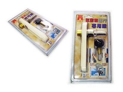 DR-303 氣密窗鋁門專門鎖