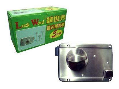 LW-6567 無拉