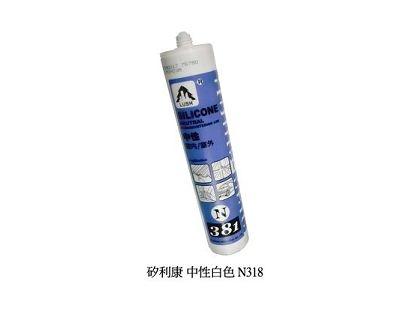 矽利康 中性白色  N318