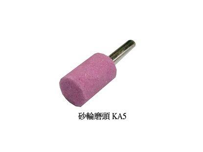 砂輪磨頭 KA5