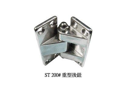 ST 200井 重型後鈕