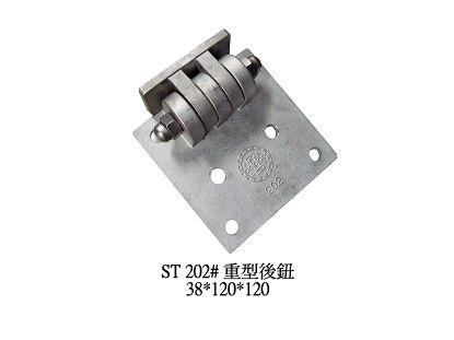 ST 202井 重型