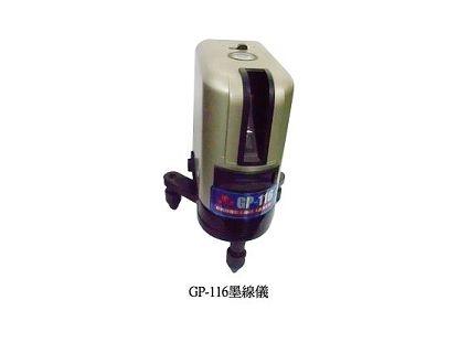 GP-116墨線儀
