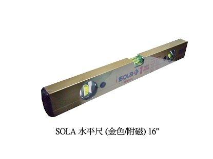 SOLA水平尺(金色附磁)16吋