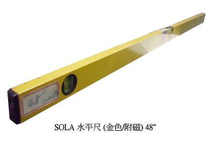 SOLA水平尺(金色附磁)48吋