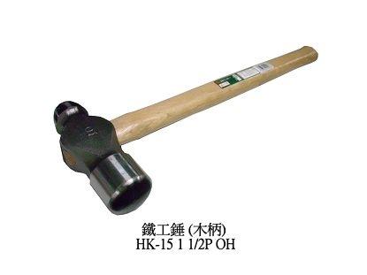 鐵工垂(木柄)HK-15 11 2P OH