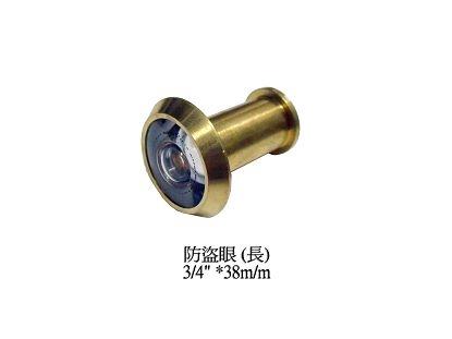 防盜眼(長)3 4吋x38mm