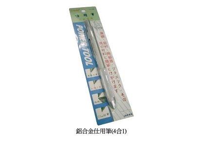 鋁合金仕用筆      (4合1)