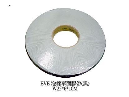 EVE 跑棉單面膠帶