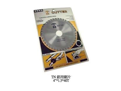 TN 鋁用鋸片4吋x1.5x40T